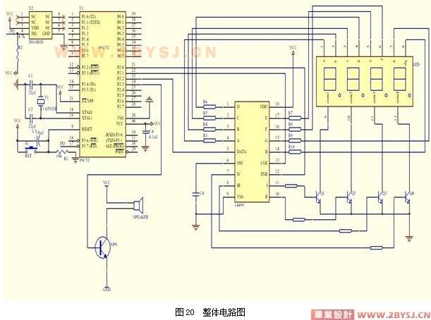 智能化温度传感器的测温报警器的设计|单片机|电子