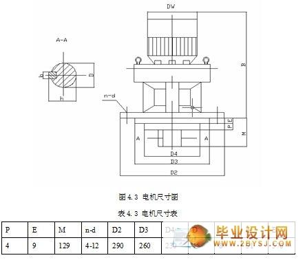 电路 电路图 电子 户型 户型图 平面图 原理图 443_378