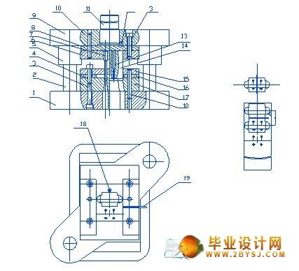确定工艺方案及模具结构形式