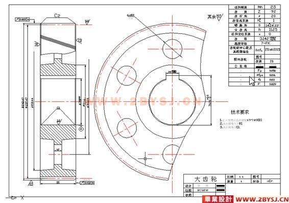 减速带_二级圆柱直齿齿轮减速器的设计|机械毕业设计