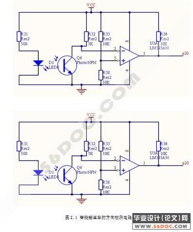 电路 电路图 电子 原理图 398_478