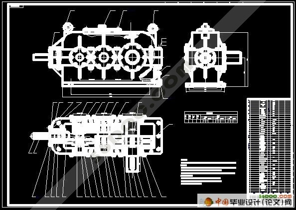 双速双动和面机的电路图