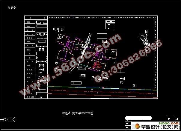 49平方地基设计图